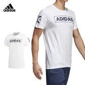 Adidas ADI 360 Tee 男 黑 運動上衣 短T 大學T Athletlcs 棉 毛圈棉衛衣 愛迪達 短袖T恤 CV4537