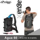黑熊館 Miggo Agua 60 防水後背包 MWAG-BKP BB 60 防潑水、防撞 相機收納 旅行必備