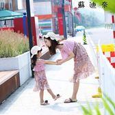 親子裝母女裝雪紡連身裙夏裝母女親子裙