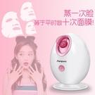 蒸臉器家用美容儀熱噴蒸面排毒補水儀噴霧器蒸汽臉部加濕器 快速出貨