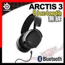 [ PC PARTY  ] 賽睿 SteelSeries Arctis 3 Bluetooth 無線 耳機麥克風 2019 新版