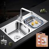 不銹鋼水槽雙槽套餐 一體加厚拉絲 洗菜盆洗碗池水盆   伊衫風尚ATF