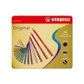 STABILO 德國 思筆樂 Original 藝術樂細緻色鉛筆 24色組 / 盒 8774-6