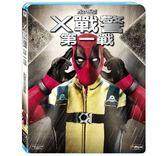 【停看聽音響唱片】【BD】X戰警:第一戰 (死侍亂入限定版)