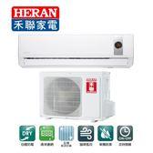 限高雄 禾聯 HERAN 白金豪華 HI-GP85 / HO-GP85 變頻分離式冷氣