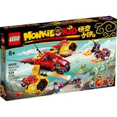 樂高積木 LEGO《 LT80008 》悟空小俠系列 悟空小俠 雲霄戰機 / JOYBUS玩具百貨