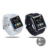 *買一送一*健康管理藍芽智慧手錶 (黑色X1、白色X1)