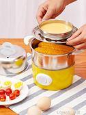 家用雙層蒸蛋器煮蛋器自動斷電1人2小型早餐機多功能雞蛋神器 樂活生活館