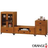 【采桔家居】多瓦納 8 7 尺實木電視櫃展示櫃 電視櫃+高&低展示櫃