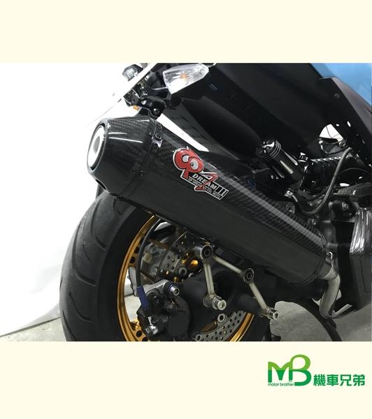機車兄弟【GPZ7 橢圓 卡夢全直通 380m/m 亮黑 排氣管】(含二段式消音塞)