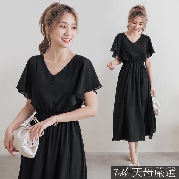 【天母嚴選】V領排釦荷葉袖縮腰雪紡洋裝(共二色)