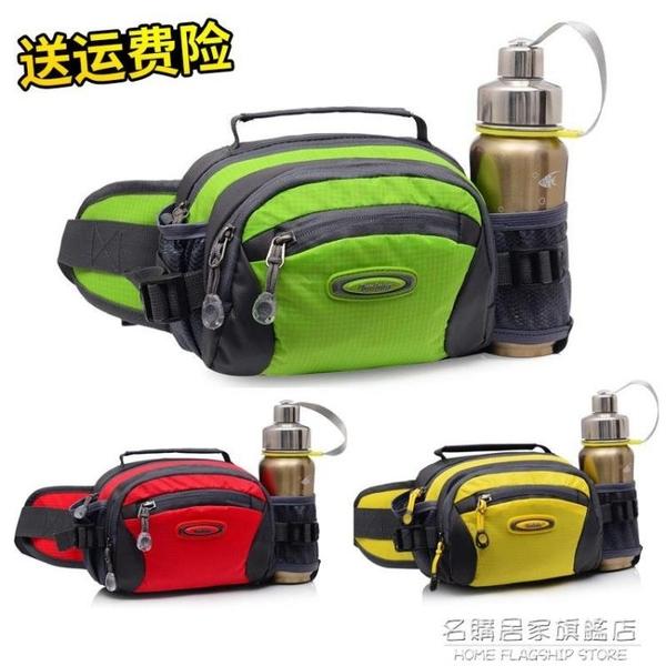 戶外運動腰包男女多功能帆布斜背包旅游男士腰包騎行跑步手機包潮 名購新品