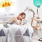 床包被套組 / 雙人【北歐菱線】含兩件枕套 60支天絲 戀家小舖台灣製AAU212