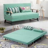 小戶型可折疊懶人沙髪床單人1.2雙人1.5米客廳兩用榻榻米床折疊床.YYS 道禾生活館