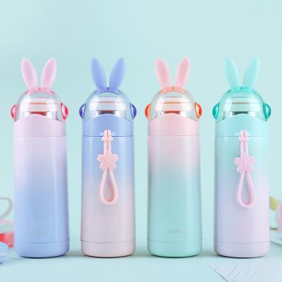【滿700折100】WaBao 304不鏽鋼兔子造型保溫瓶 漸層變色 保溫杯子 帶手提帶式 (350ml) =B06019=