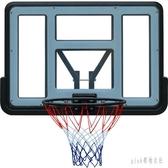 籃球架室外成人標準籃球框家用籃球板掛壁式戶外籃球框 PA2716『pink領袖衣社』
