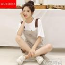 背帶短褲子少女夏裝2020年新款初中高中學生韓版寬鬆洋氣減齡套裝【小艾新品】