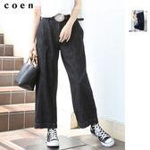 微寬版 寬褲 牛仔褲 美國棉 現貨 免運費 日本品牌【coen】