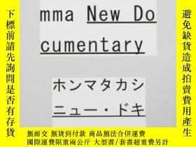 二手書博民逛書店Takashi罕見Homma-太加西·轟馬Y436638 Various Asahi Shimbun, 201