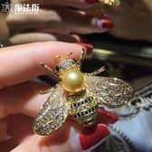 DIY胸花/針配件小蜜蜂別針珍珠胸針托女 魔法街