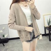 針織衫女開衫秋季新款韓版寬鬆短款外套潮