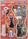 里和家居 日版TMU-28 魔女宅急便黑貓吉吉疊疊樂 玩具 積木 公仔