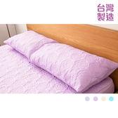 床具 美國杜邦防潑水專利 三層保護抗汙保潔枕墊(2入組) 45*75CM 台灣製造    【LAA002】-收納女王