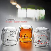 現貨 家用雙層透明玻璃杯創意耐熱 茶杯隔熱水杯冷飲牛奶果汁咖啡杯子 聖誕節交換禮物