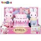 玩具反斗城 P & P 兔寶家族-生日派對組
