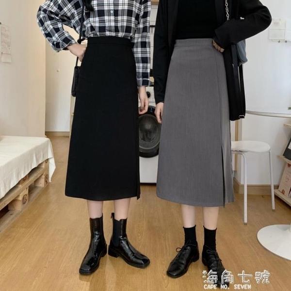高腰半身裙女中長款黑色裙子開叉一步裙秋季新款A字裙包臀裙 元旦全館免運