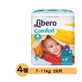 麗貝樂 Libero 嬰兒紙尿褲 4號 (7~11kg) 26片X1包 350元 (買6包送2包)
