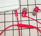 華為小米耳機線重低音炮vivo蘋果手機耳機入耳式oppo有線帶麥耳塞  DF    萌萌小寵