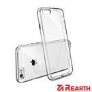 Rearth Apple iPhone 6/ 6s (Ringke Fusion) 高質感保護殼(透明)