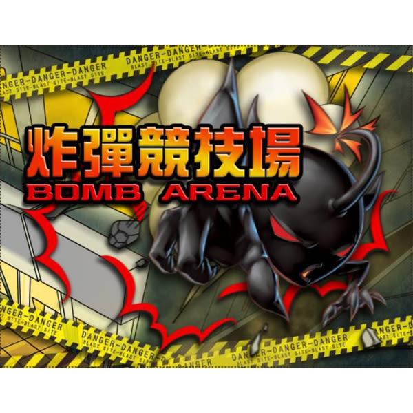 【桌遊天下】Bomb Arena 炸彈競技場2016新版 ASD5554