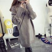 ZUCAS~(GU-8529)刷毛加厚袖口反摺高領毛衣混色針織長版長袖洋裝連身裙短裙