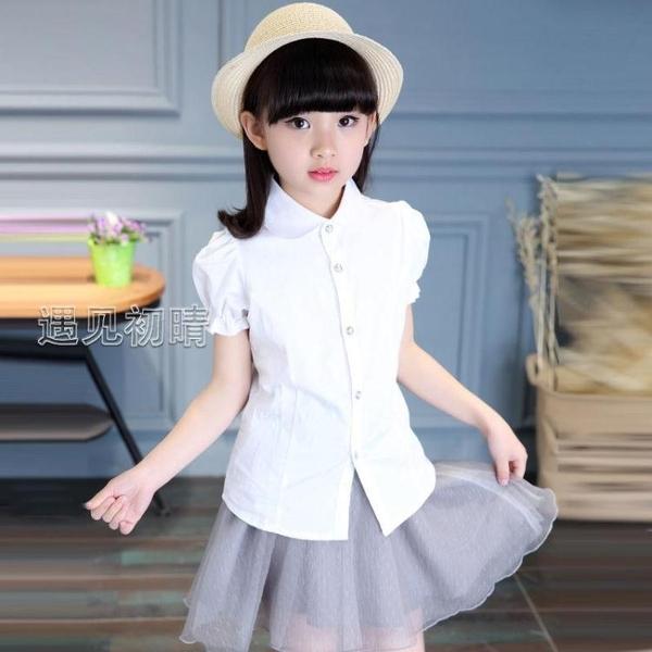 女童襯衫兒童短袖襯衫女童白色新款襯衣中大童學生純棉洋氣夏季上衣外 快速出貨