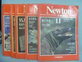 【書寶二手書T9/雜誌期刊_RHD】牛頓_11~15期間_共5本合售_體外受精等