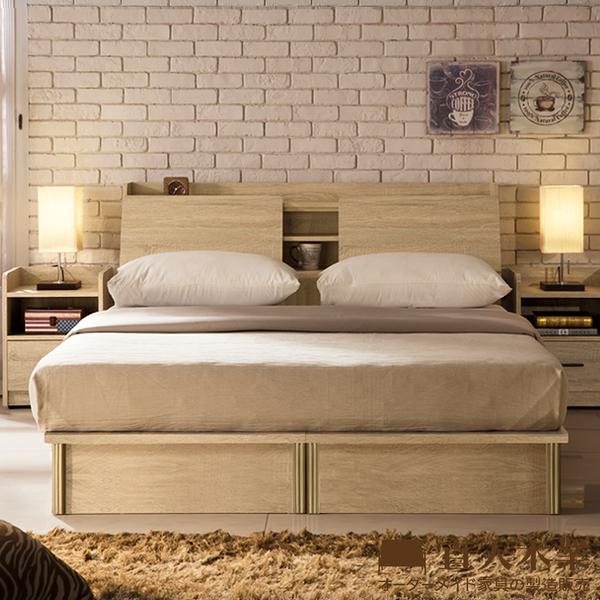 日本直人木業-Light industrial 輕工業風5尺雙人抽屜床組(床底有2個收納抽屜)