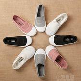 童鞋男童布鞋春秋女童鞋子兒童帆布鞋一腳蹬休閒鞋學生小白鞋『小淇嚴選』
