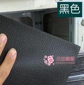 補丁貼 自黏型皮革沙發修補貼座椅皮床頭破洞修補沙發修復修補皮革補丁貼