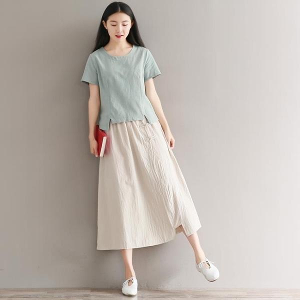 慕語卡夏季新品純色拼接復古中長裙棉麻盤扣鬆緊腰A型半身裙 - 風尚3C