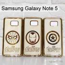 漫威 復仇者電鍍軟殼 Samsung Galaxy Note 5 N9208 蜘蛛人 鋼鐵人 美國隊長【Marvel 正版】