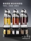 調味罐 調料盒套裝家用組合裝廚房收納盒罐子調料瓶味精鹽罐調味料調味罐