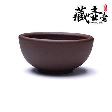 全手工【紫雅杯】茶具 100cc