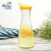檸檬蜂蜜水水壺中餐廳帶蓋水瓶果汁瓶風玻璃瓶牛奶瓶『米菲良品』
