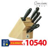 WMF 櫸木六件刀組(含刀座,料理刀, 菜刀,水果刀等 ) 德國製造