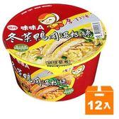 味丹 味味A 冬菜鴨肉湯粉絲 60g (12碗入)/箱