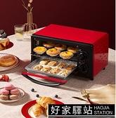 多功能全自動電烤箱家用烘焙迷你小型烤箱披薩蛋糕烤箱 220V