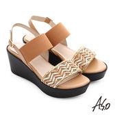 A.S.O 嬉皮假期 全真皮編織彈力綁帶楔型厚底涼鞋 卡其