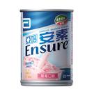 亞培 安素草莓 (237ml*24罐/箱...